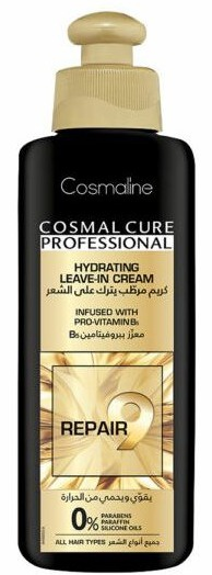 Cosmaline Cosmal Cure Professional Hydrating Leave-in Cream
