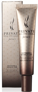 AHC Private Real Eye Cream For Face