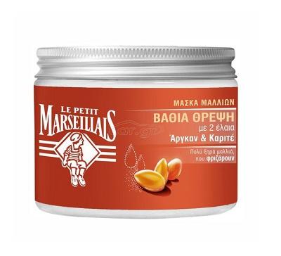 Le Petit Marseillais Μάσκα Μαλλιών Βαθιάς Θρέψης Με 2 Έλαια Αργκάν & Καριτέ