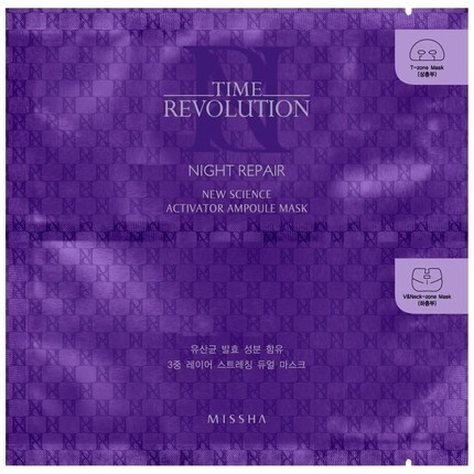 Missha Time Revolution Night Repair New Science Activator Ampoule Mask