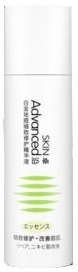 Skin Advanced Platinum Anti-Acne & Repairing Treatment Essence