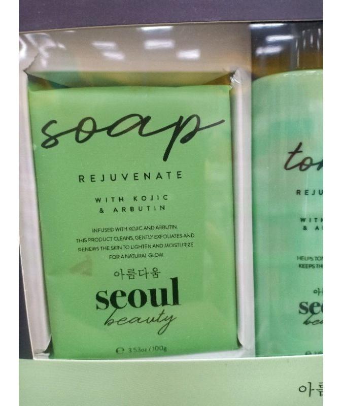 Seoul Beauty Rejuvenating Set