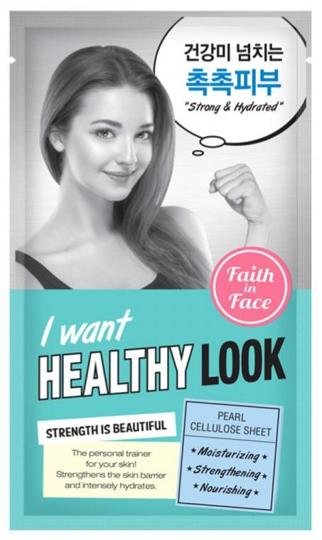 Faith in Face I Want Healthy Look