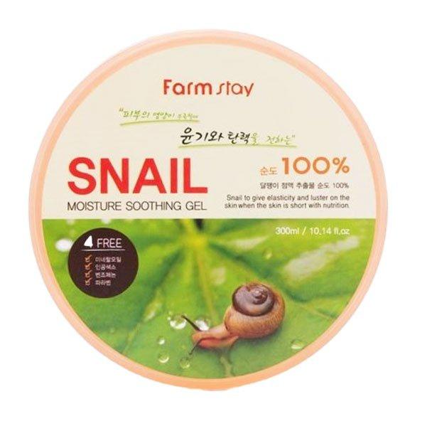 Farmstay Snail Moisture Soothing  Cream