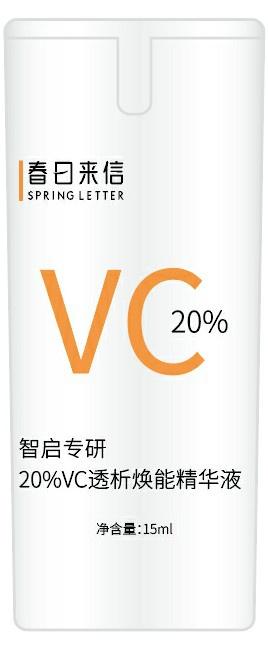 20.0% | 20% Vitamin C Essence