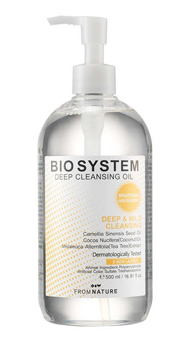 From Nature Bio System Deep Cleansing Oil