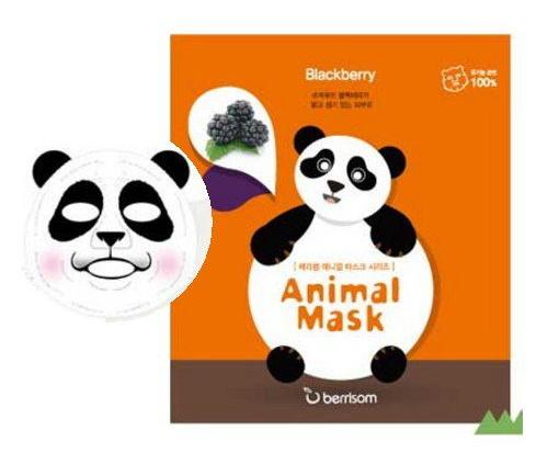 BERRISOM Animal Mask Panda