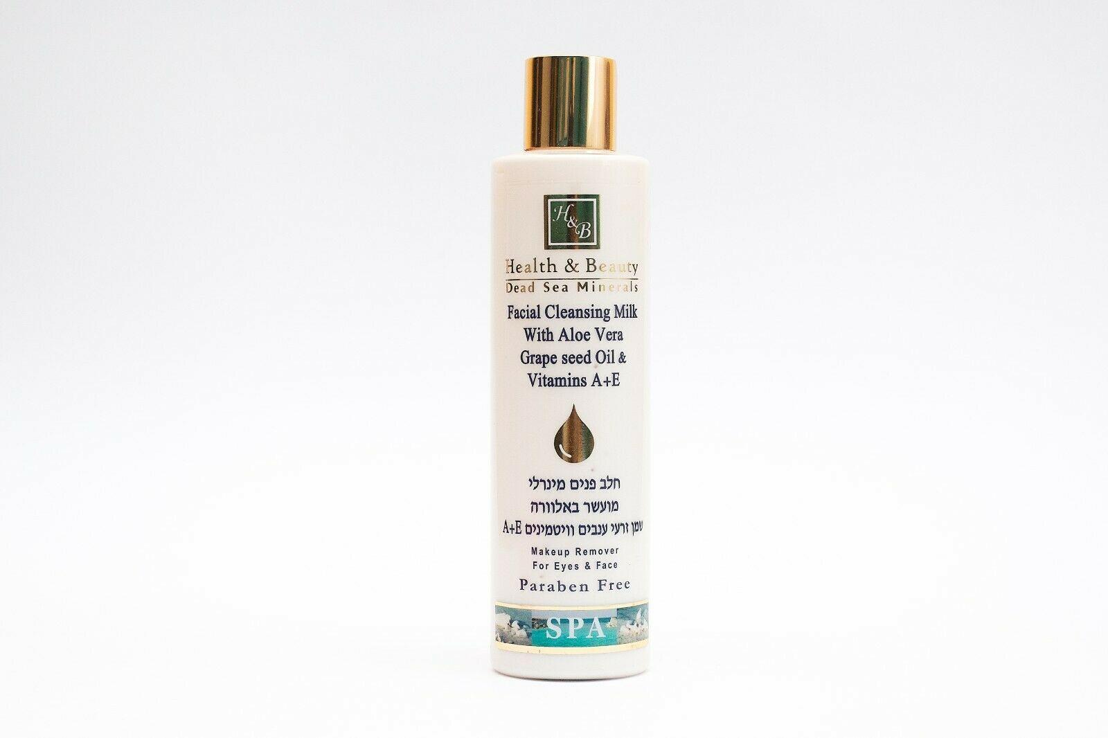 Health & Beauty Dead Sea Minerals Facial Cleansing Milk With Aloe Vera Grape Seed Oil & Vitamins A+E