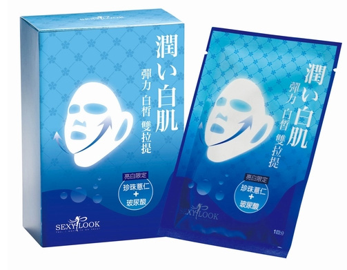 iLook Beauty Brightening Elasticity Duo Lifting Mask