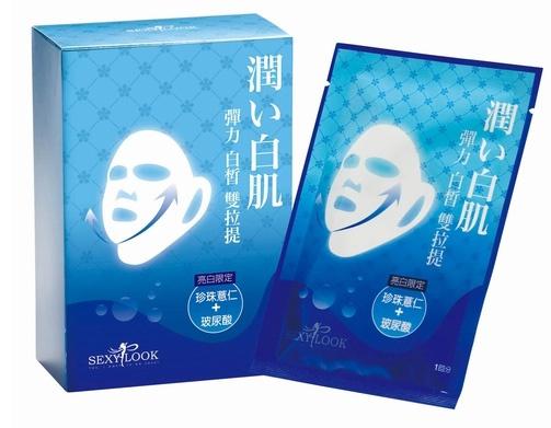 iLook Beauty Brightening Elasticity Duo Lifting Mask