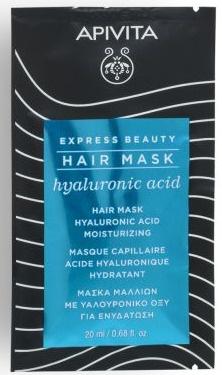Apivita Moisturizing Hair Mask Express Beauty