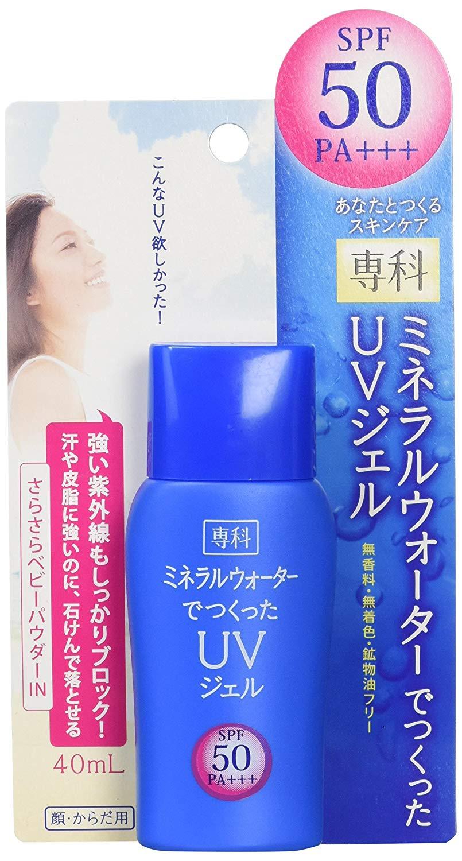 Shiseido Hada Senka Mineral Water Uv Protector Spf 50 Pa+++