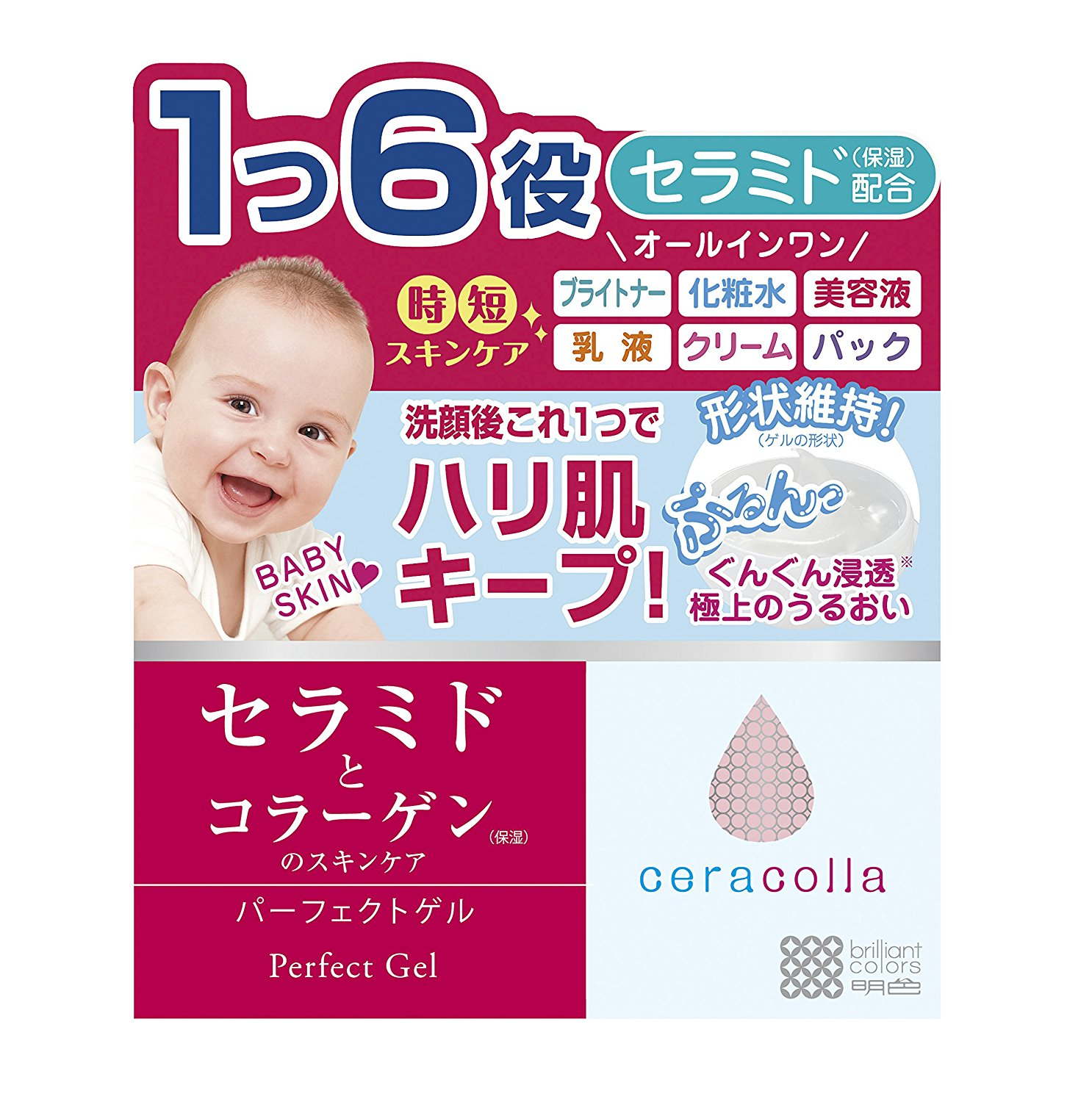 Meishoku Ceracolla Perfect Gel