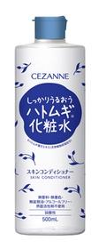 Cezzane Skin Conditioner