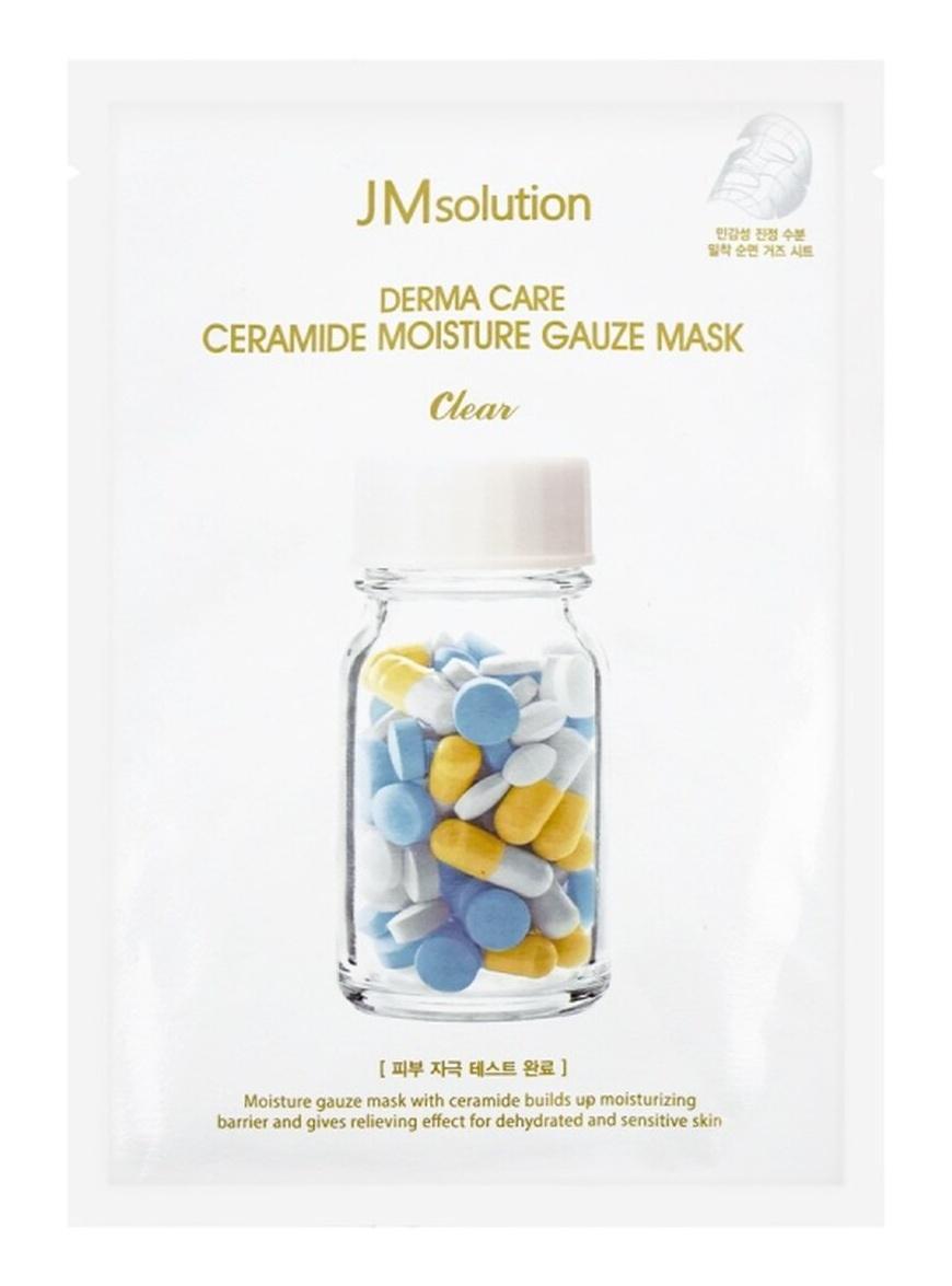JMsolution Derma Care Ceramide Moisture Gauze Mask