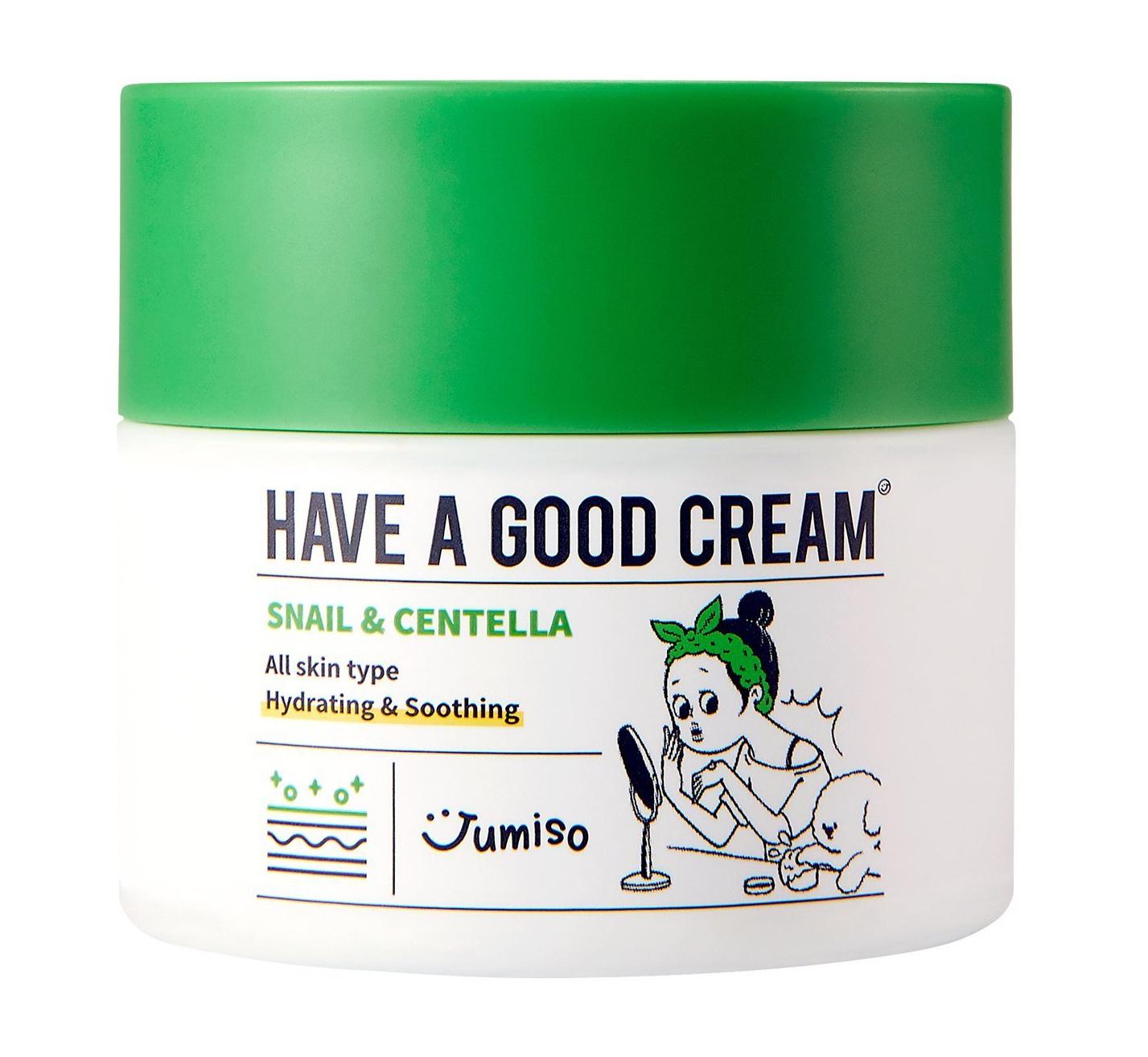 HELLOSKIN Have A Good Cream