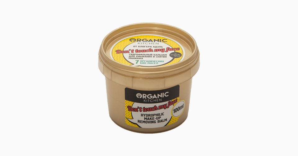 Organic Kitchen Don't Touch My Face Hydrophilic Cleansing Balm