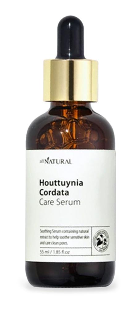 All Natural Houttuynia Cordata Care Serum