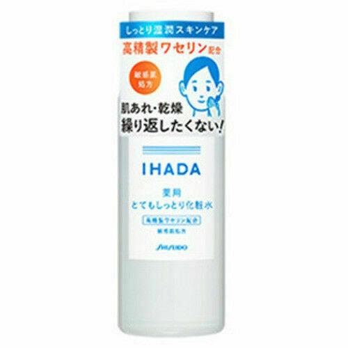 IHADA Medicated Lotion – Extra/Very Moist