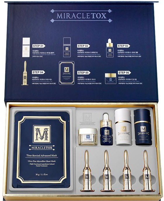 Beauren Cosmetics Miracletox