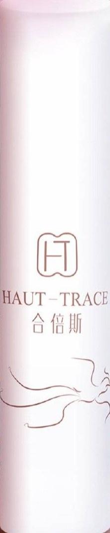 HAUT-TRACE Lightweight Repair Cream