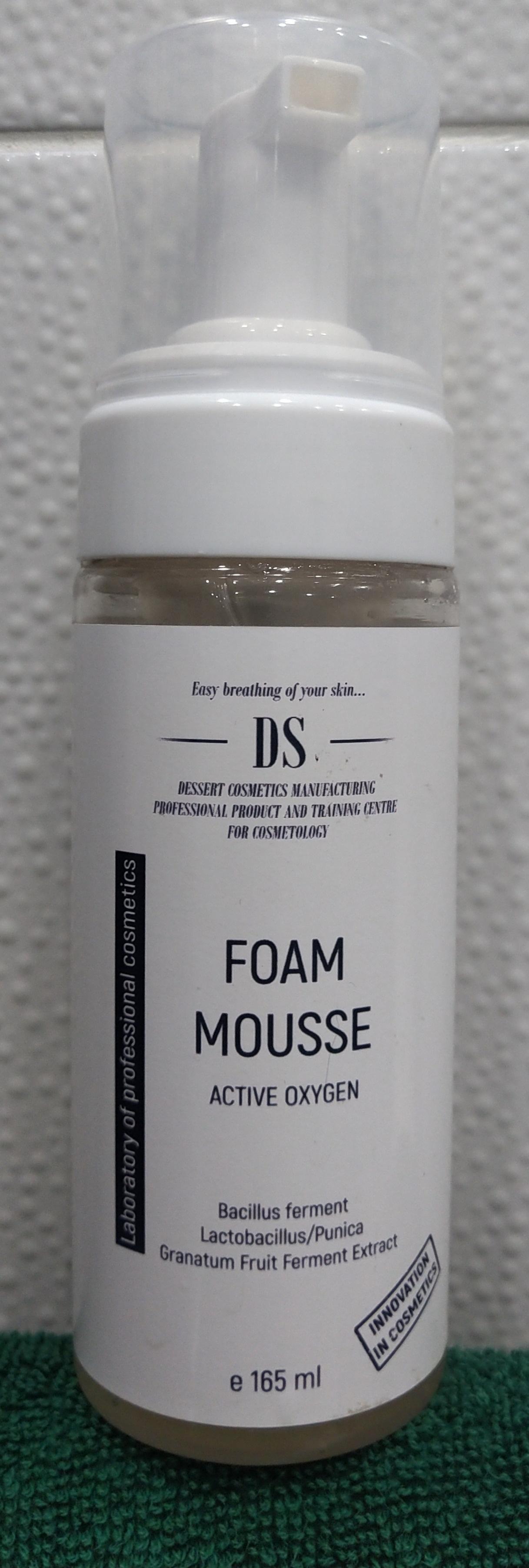 Dessert Foam Mousse Cleanser