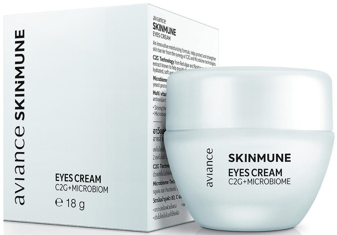aviance Skinmune Eyes Cream