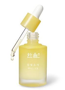 Hanyul Yuja Face Oil
