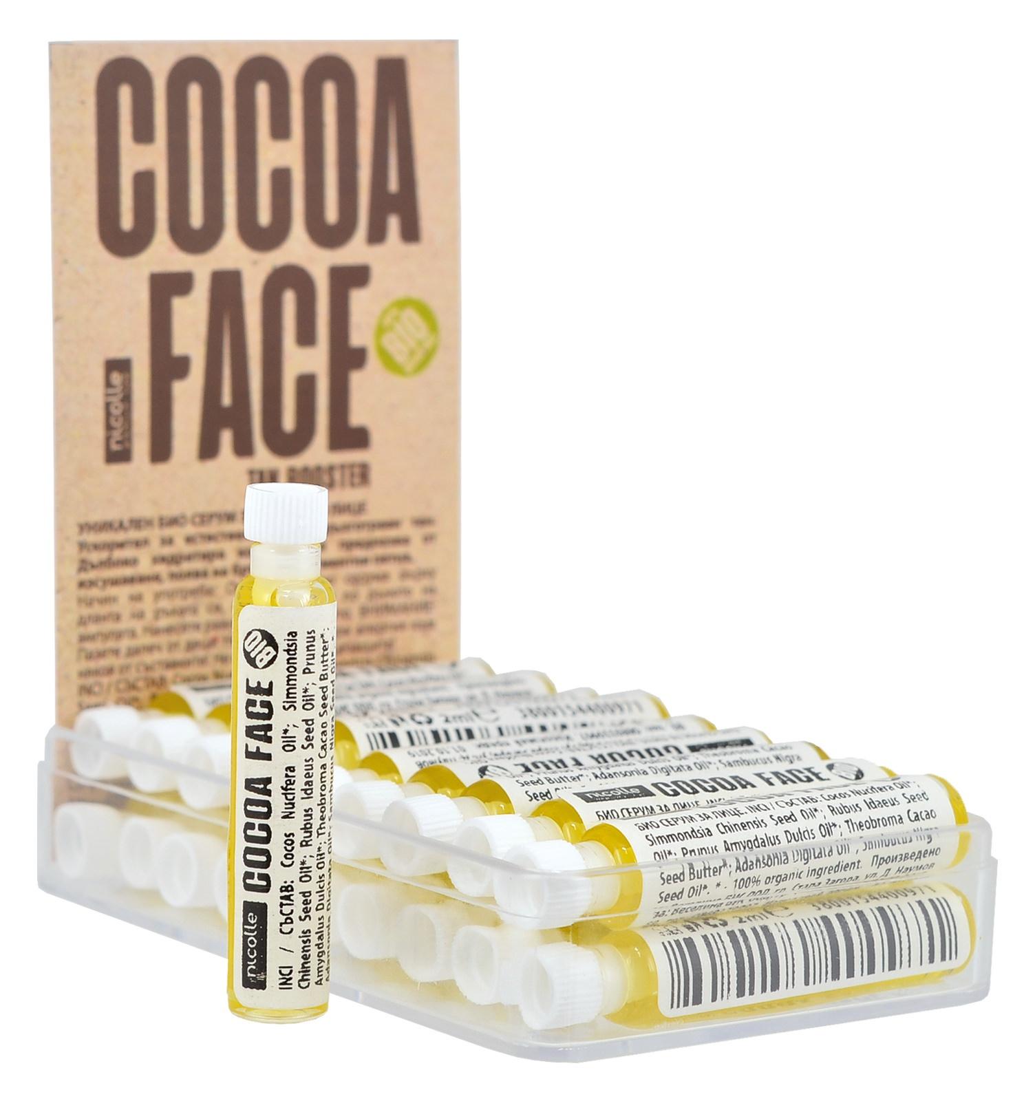 Nicolle Cocoa Face Bio Oil