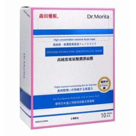 Dr.Morita Intense Hydrating Serum Facial Mask