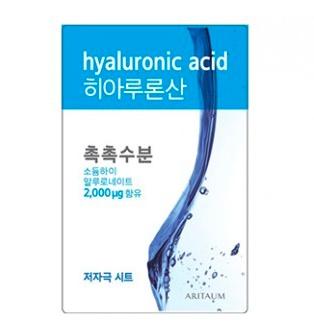 Aritaum Fresh Power Essential Hyaluronic Acid Mask