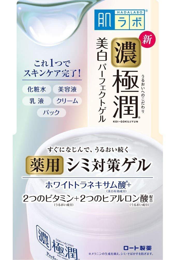 Hada Labo Koi-Gokujyun Whitening Perfect Gel