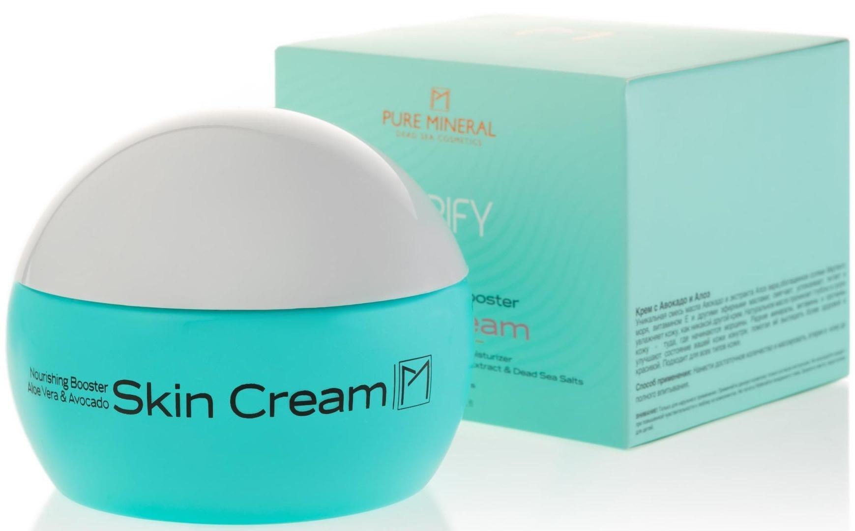 Pure Mineral Skin Cream Nourishing Booster Aloe Vera & Avocado
