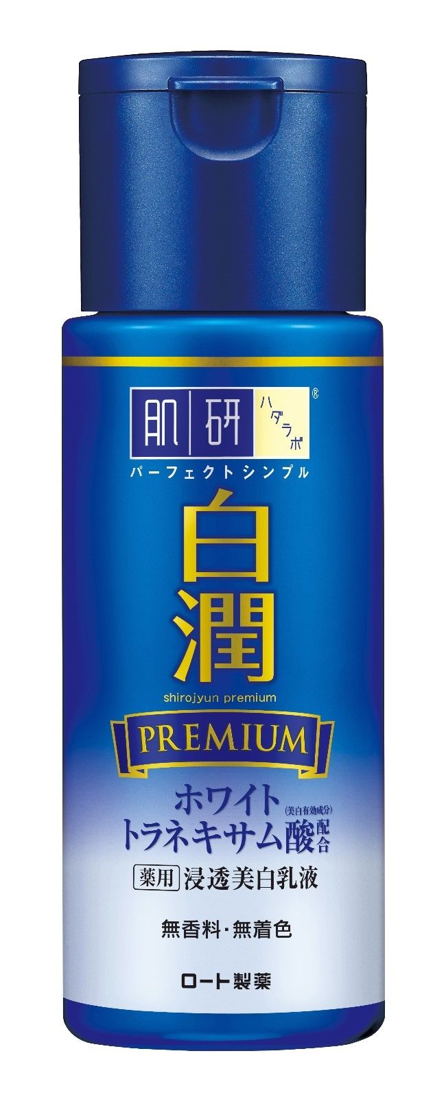 Hada Labo Shirojyun Premium Whitening Emulsion