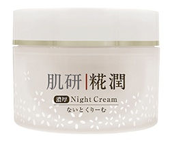 Hada Labo Kouji Treatment Night Cream