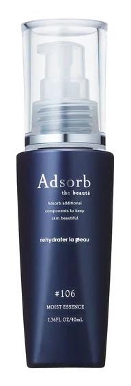 Adsorb Antibody Moist Essence Serum