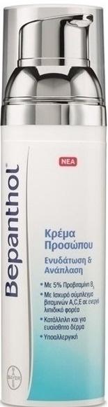 Bayer Bepanthol Face Cream Moisturization & Regeneration Daily Care