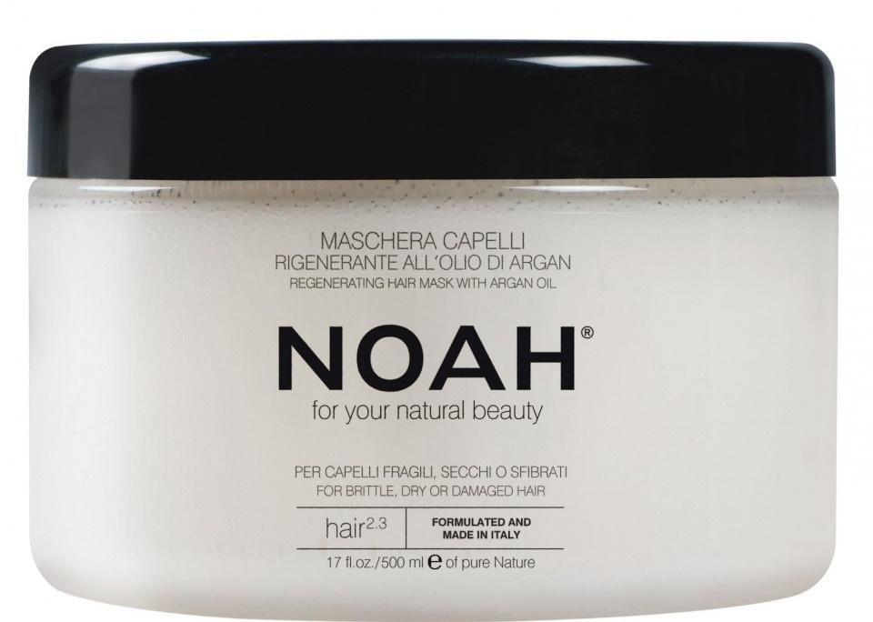 NOAH Regenerating Hair Mask
