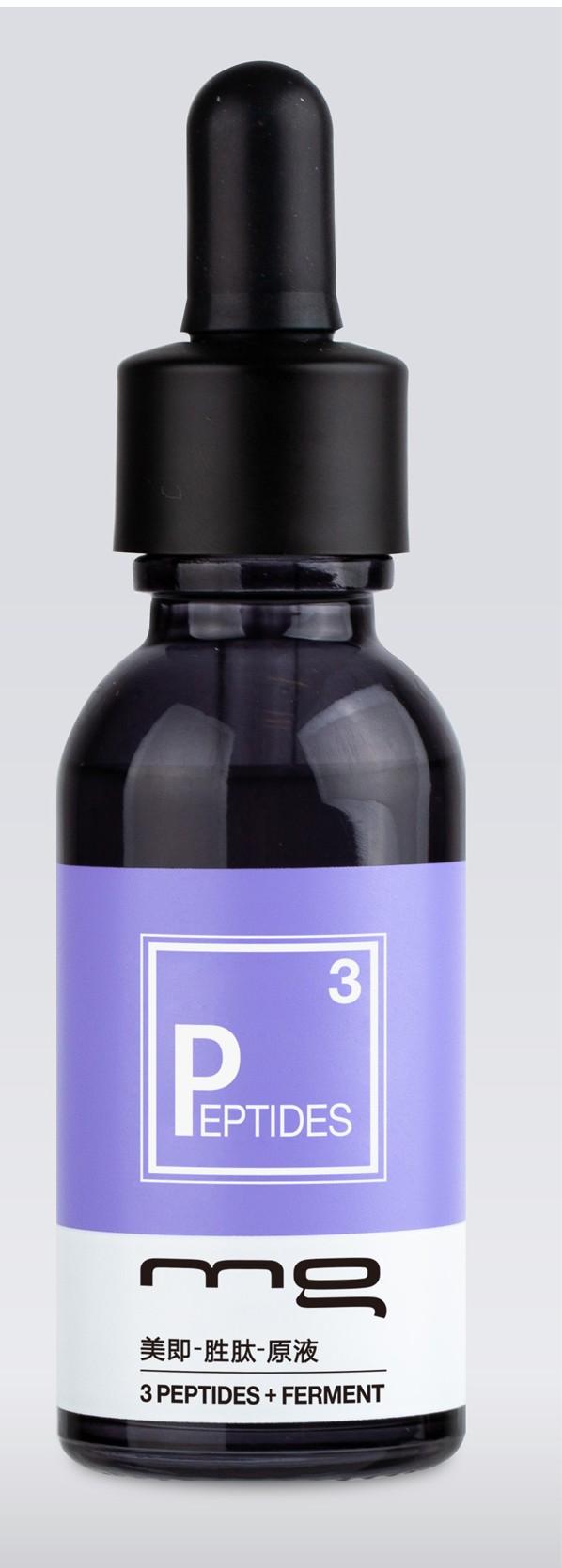 MG 3 Peptides + Ferment