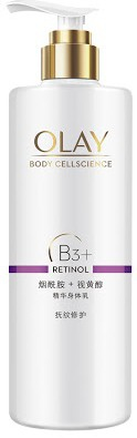 Olay Body Cellscience B3 + Retinol