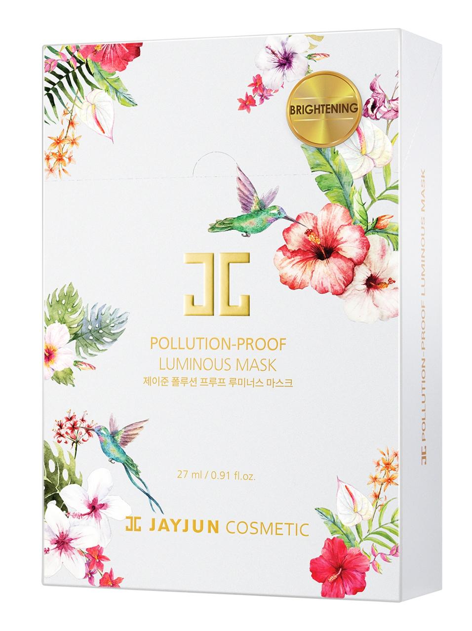 JAYJUN Pollution-Proof Luminous Mask Pack
