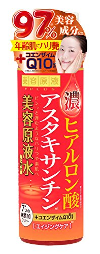 Biyougeneki Super Hyaluronic Acid & Astaxanthin Lotion