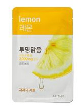 Aritaum Lemon F.Power Essence Mask