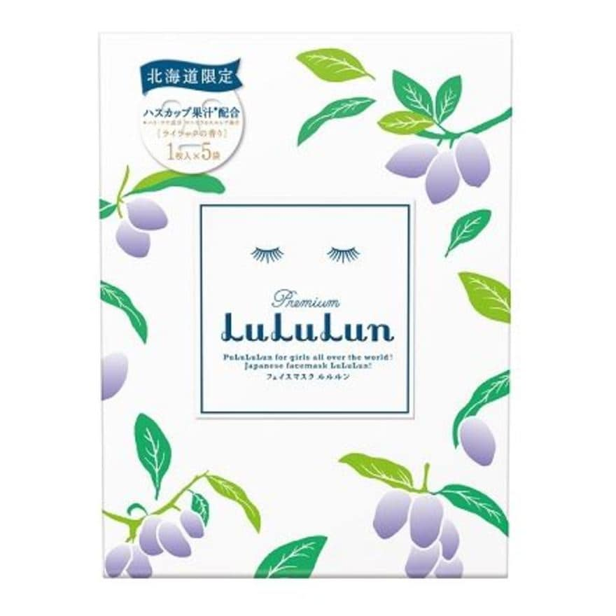 Lululun Premium Face Mask Hokkiado Haskap Berry