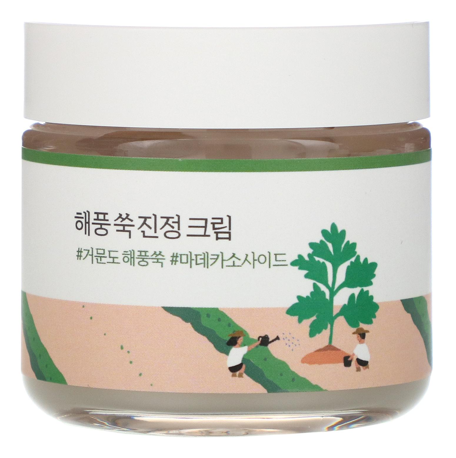 ROUND LAB Mugwort Calming Cream (2021)