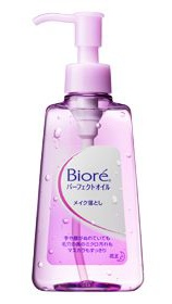 Biore Cleasing Oil