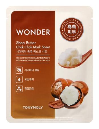 TonyMoly Wonder Shea Butter Chok Chok Mask Sheet