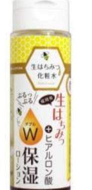 Herbery Earth Raw Honey Skin Lotion