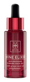 Apivita Replenishing Firming Face Oil