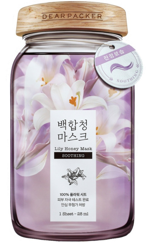 DEARPACKER Lily Honey Mask
